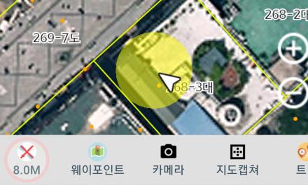 가온모바일-GPS사용법