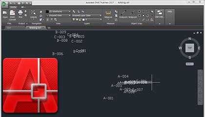 엑셀 내용을 캐드(DXF)파일로 만들기