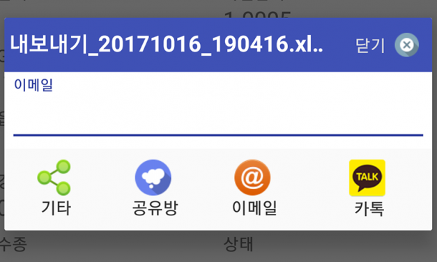 1.6.0 업데이트 안내