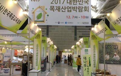2017 대한민국 목재산업박람회 참가