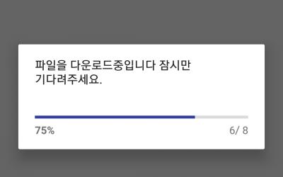 1.13.1 업데이트 안내